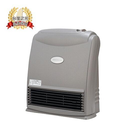 尚朋堂陶瓷電暖器SH-8809【三井3C】