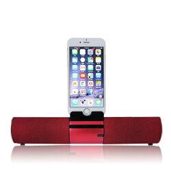 EAGER 拉菲紅典雅無線支架藍牙喇叭 (LQ-08) 5217SHOPPING