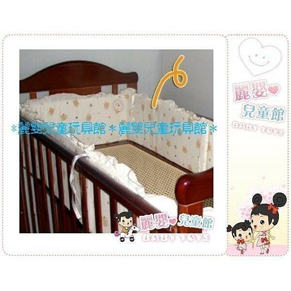 麗嬰兒童玩具館~台製-小海豚嬰兒床床圍.L款(400CM).適用中大床