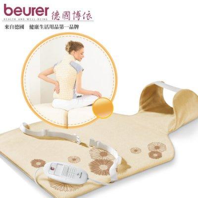 giligo Beurer-頸背專用熱敷墊(未滅菌)HK58 【保暖/熱敷好舒服】適合肩頸部位使用