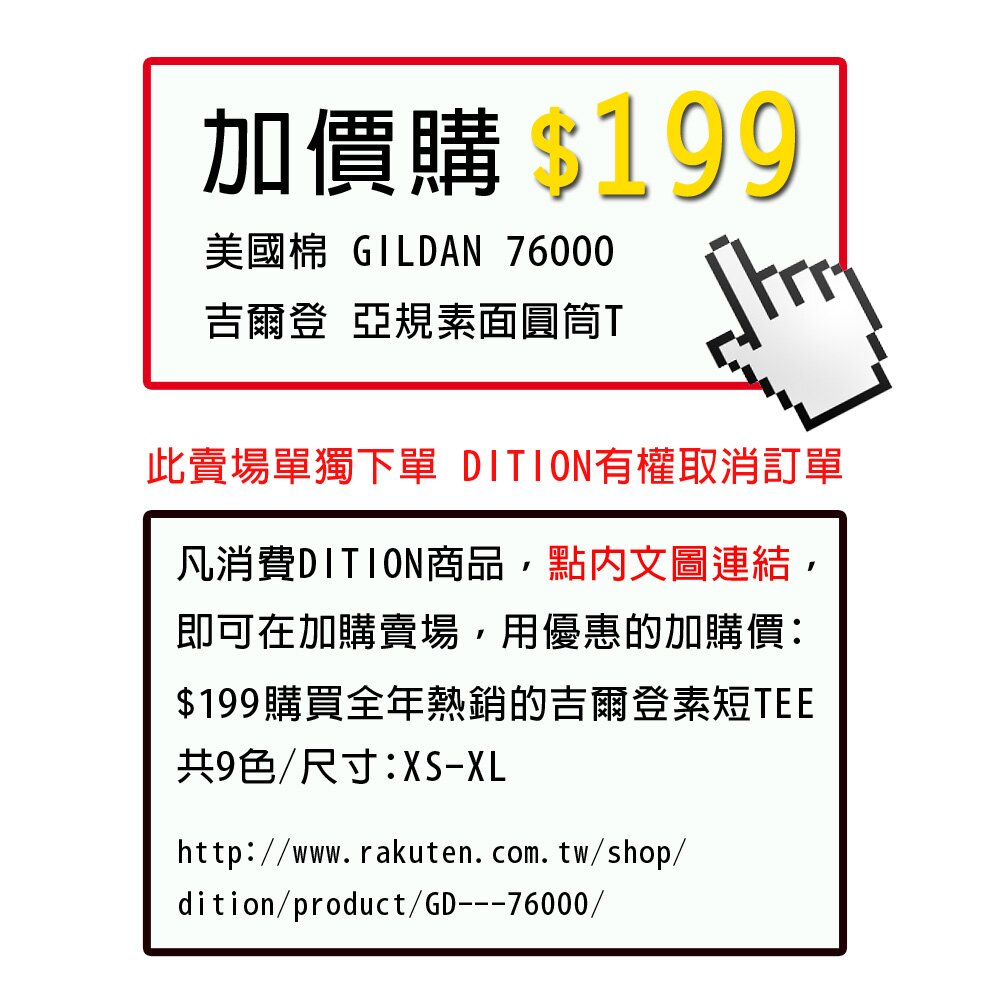 DITION SHOP  韓系直送NY CITY梵文字麻花短T 情侶 4