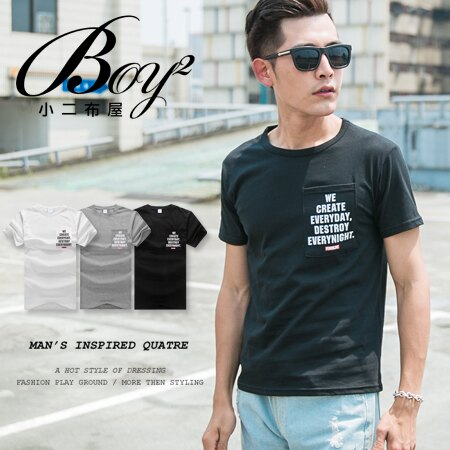 ☆BOY-2☆【PPK82127】美式口袋英文素面休閒短袖T恤 0