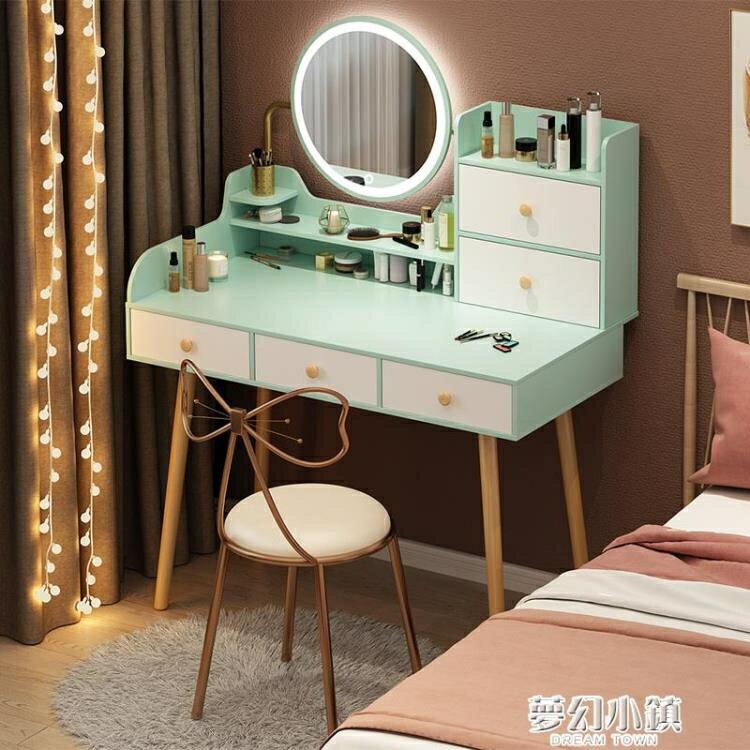 北歐梳妝台臥室 小戶型收納柜一體化妝台現代簡約網紅LED燈化妝桌  凡客名品