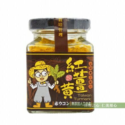 豐滿生技 台灣紅薑黃粉(50g/瓶)