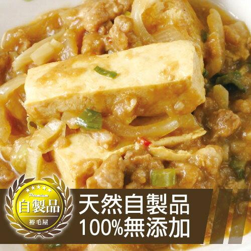 茶美豬日式咖哩麻婆豆腐 0