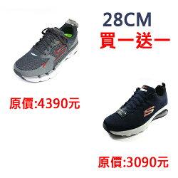 買一送一 28CM~SKECHERS男 慢跑鞋 路跑鞋 55050CCRD+氣墊款記憶鞋墊鞋 51492NVOR [陽光樂活]
