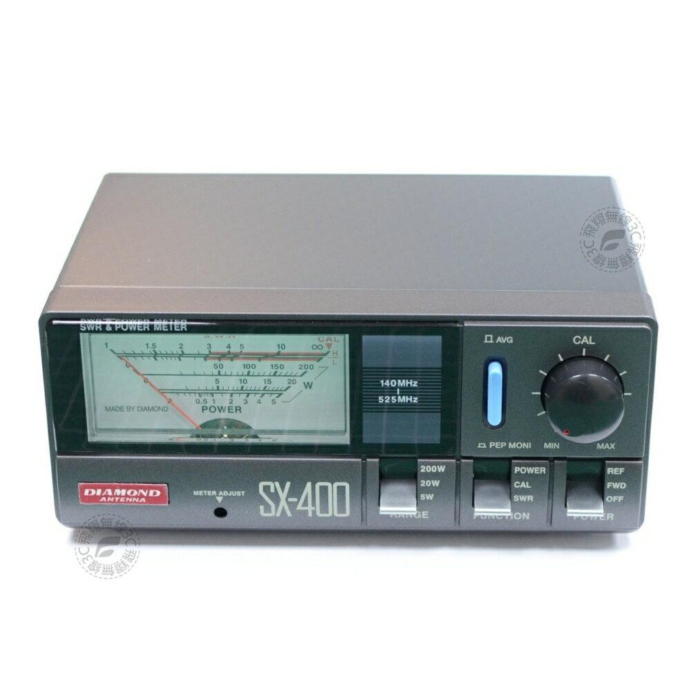 《飛翔無線3C》DIAMOND SX-400 無線電 駐波比表測試儀│公司貨│車機 對講機 天線 檢測│SX400