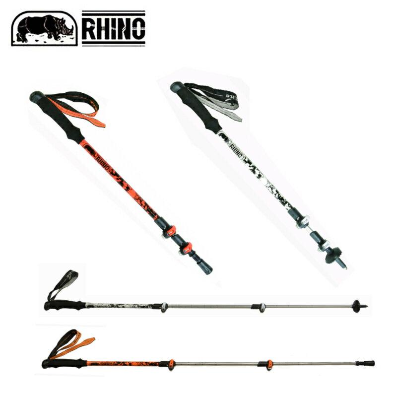 【露營趣】中和安坑 犀牛 RHINO 791 快扣登山杖 231g 7075超輕鋁合金登山杖 鎢鋼杖尖 三節式登山杖