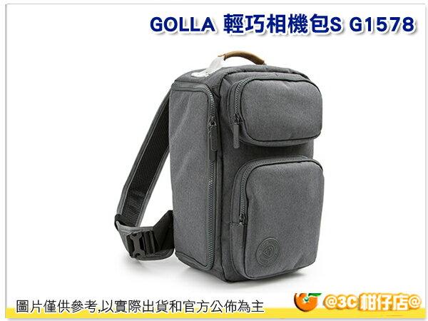 GOLLA 芬蘭時尚 【G1578】 岩石灰 新款 輕巧 耐用 相機包 肩揹包 斜背包 適一機二鏡一閃燈 公司貨