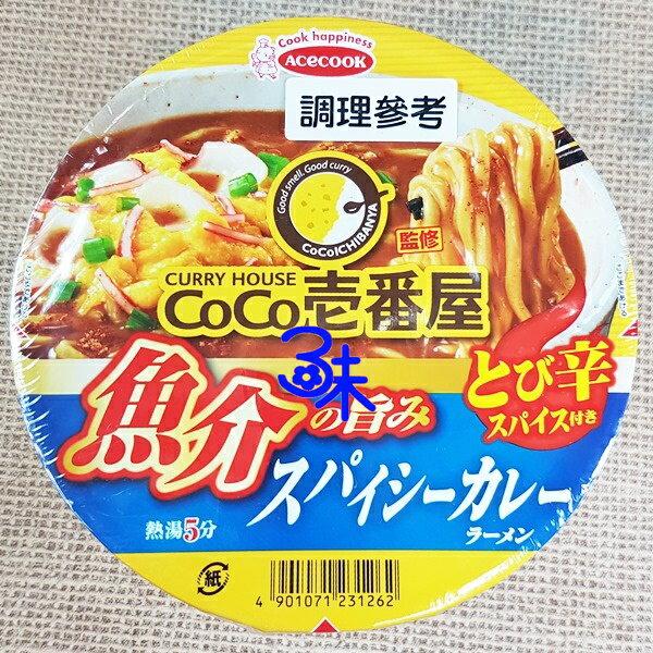 (日本)豬廚COCO 壹番屋魚介咖哩拉麵泡麵 1碗108公克 特價93元 【4901071231262】