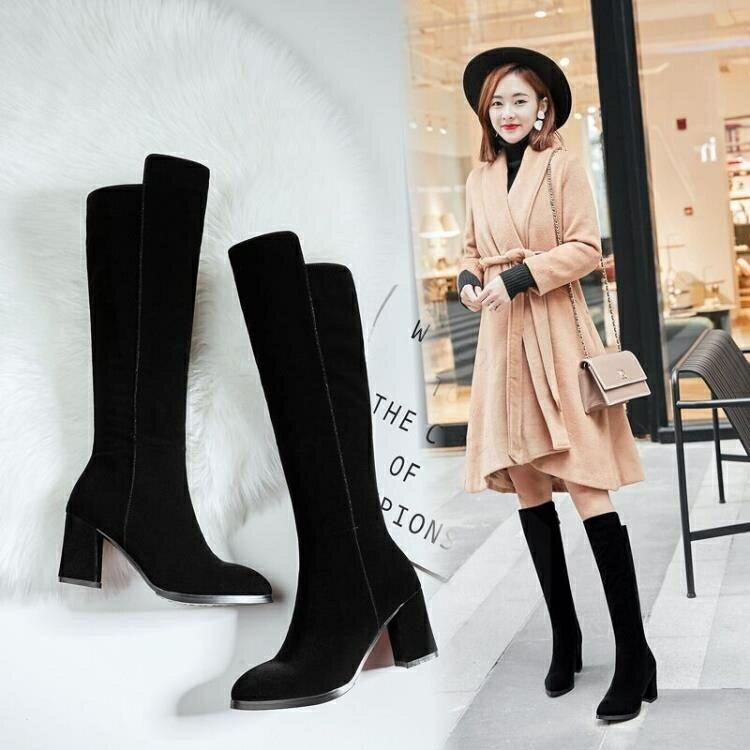 冬季高跟長筒靴子女不過膝中筒女靴磨砂尖頭顯瘦粗跟高筒靴騎士靴 聖誕節全館免運