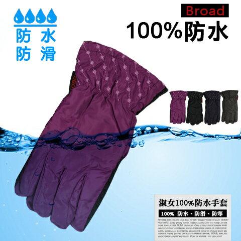 防水防風保暖止滑機車手套 虛線小球 女款 內裏絨毛