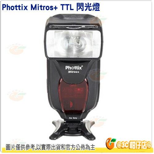 客訂 Phottix Mitros+TTL 閃光燈 for SONY 新式熱靴座 公司貨 外拍燈 婚攝 機頂閃燈 A7 A7II A7r A7s 內建 接收器
