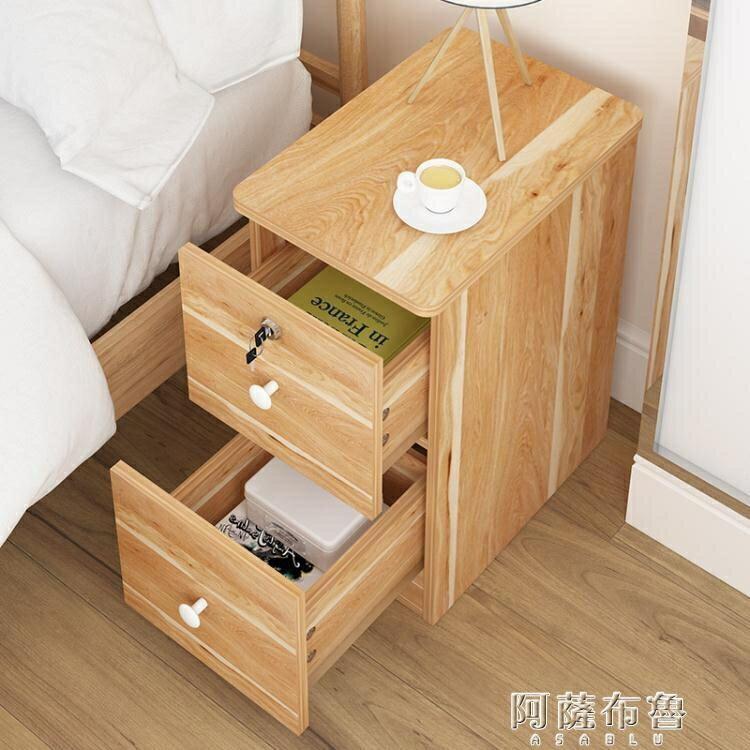 床頭櫃 小床頭櫃超窄 20-25-30-35cm床邊簡約現代迷你儲物小型櫃子仿實木 MKS【全館免運】