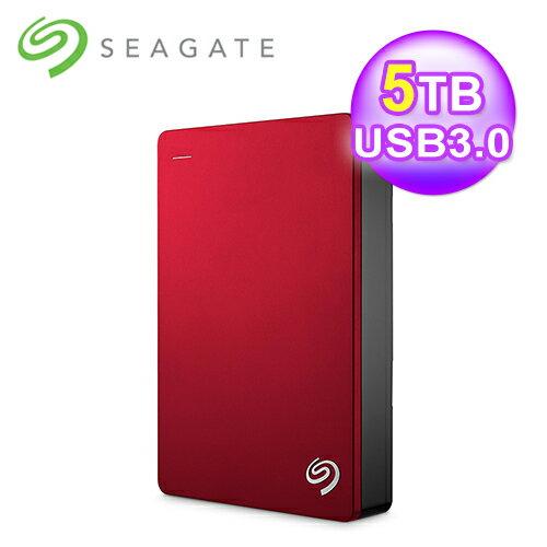 SEAGATE希捷BackupPlus5TB2.5吋行動硬碟(紅)【三井3C】