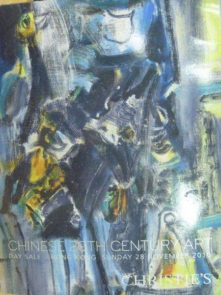 【書寶二手書T8/收藏_ZKS】Christies_2010/11/28_Chinese 20th…