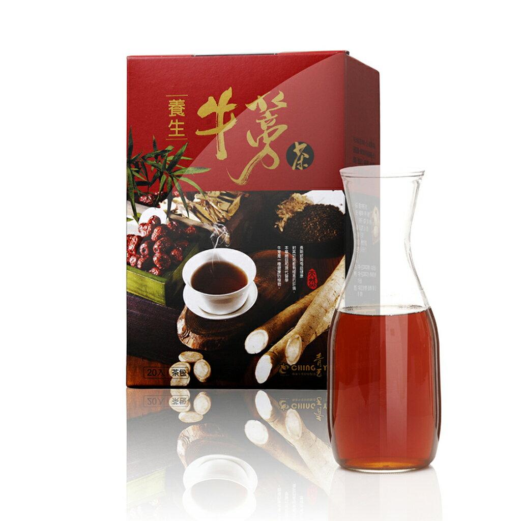 青玉牛蒡茶 養生牛蒡決明子茶包 15g~20包  盒 ▶ 滿499