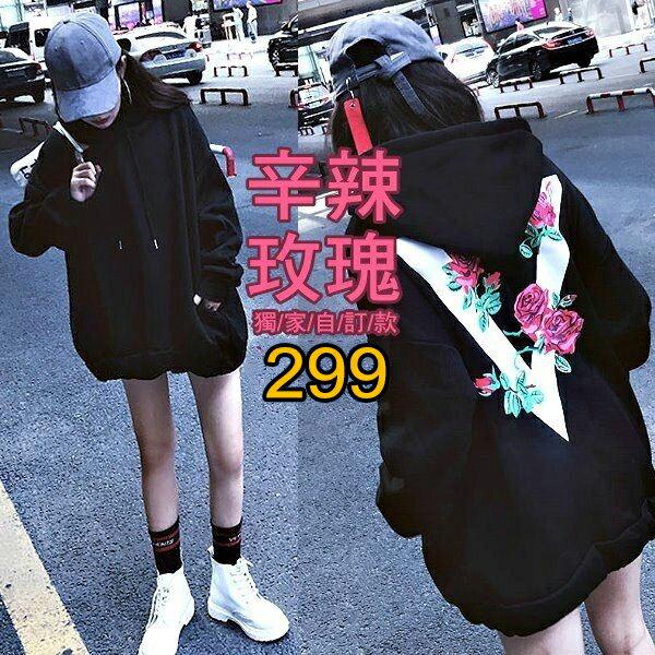 ☆克妹☆現貨+預購【AT41868】獨家,愛死了!背後復古玫瑰字母龐克刷毛連帽T恤洋裝