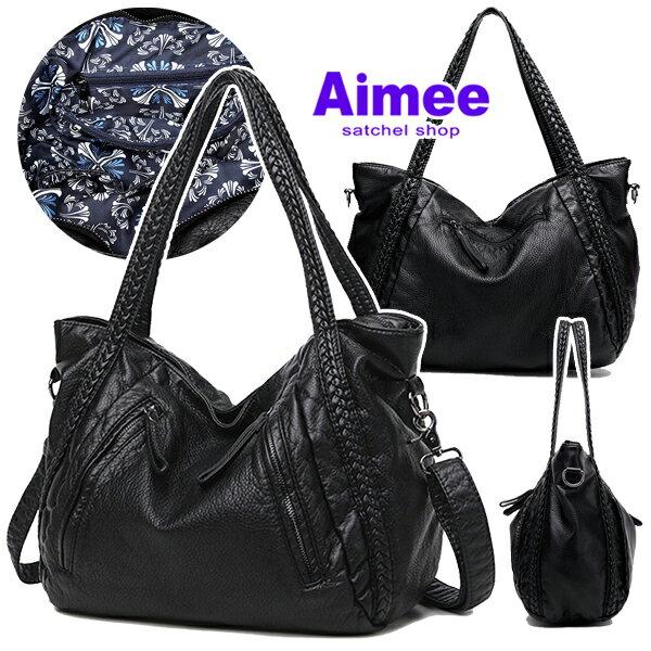 【預購】【Aimee】韓式歐風名媛精品‧芙蘿倫斯軟皮料托特包‧側背包A4大包女生包包媽媽包肩背包斜背包手提包小旅行包登機公事包