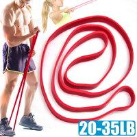 彈力帶 乳膠 運動 彈力繩 瑜珈 健身器材