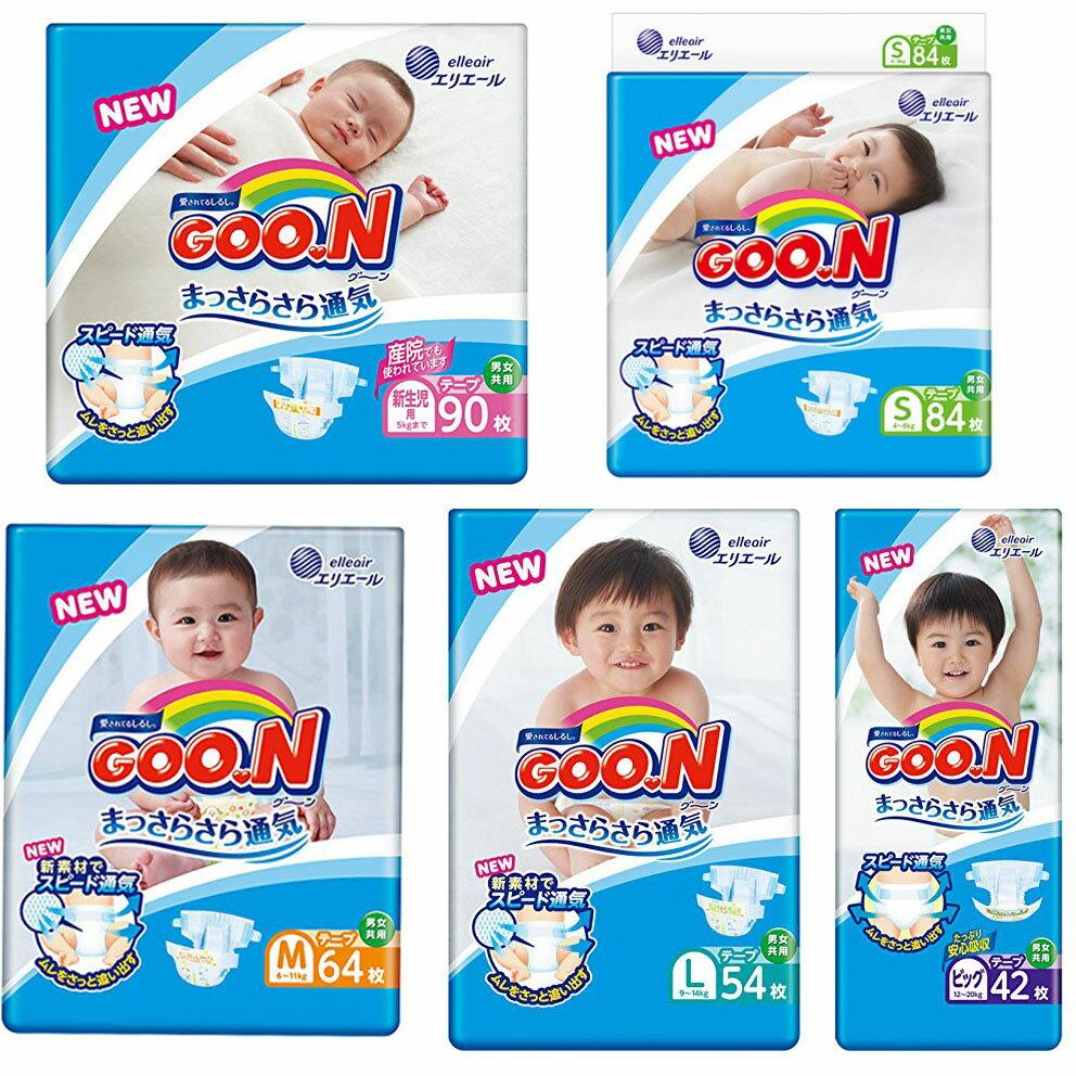 日本境內版2018最新款~大王製紙GOO.N阿福狗嬰幼兒柔軟紙尿片