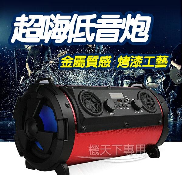 woori 3C:【大功率重低音】藍芽喇叭藍牙音箱智能喇叭工地音箱重低音喇叭重低音音響炮筒音箱戶外音響可不插電使用(不挑色)