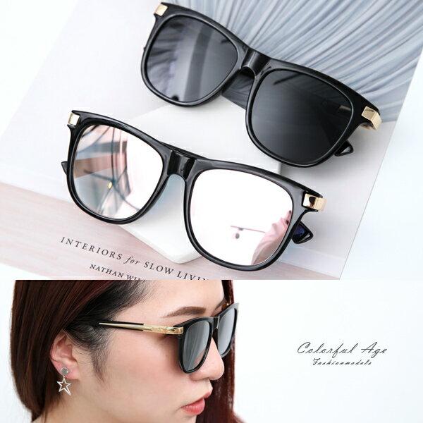 墨鏡時尚配色金色腳架膠框太陽眼鏡柒彩年代【NY422】