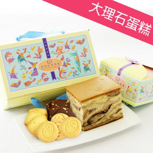 【喜憨兒彌月禮盒】親親寶貝組(蛋糕+餅乾10入組)