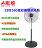 ✈皇宮電器✿ 勳風 18吋360度超循環涼風扇HF-B1818 - 限時優惠好康折扣
