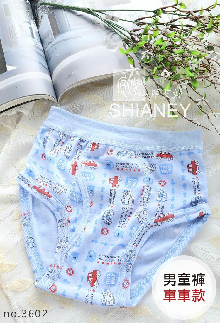 【席艾妮/SHIANEY】車車男童褲 兩件一組-3602