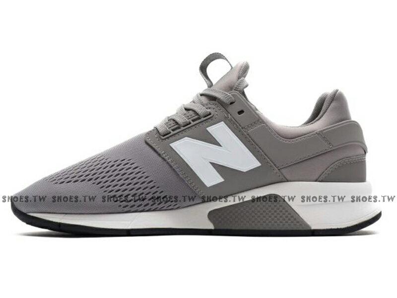 Shoestw【MS247EG】NEW BALANCE NB247 慢跑鞋 網布 襪套 灰白N 男生尺寸 1