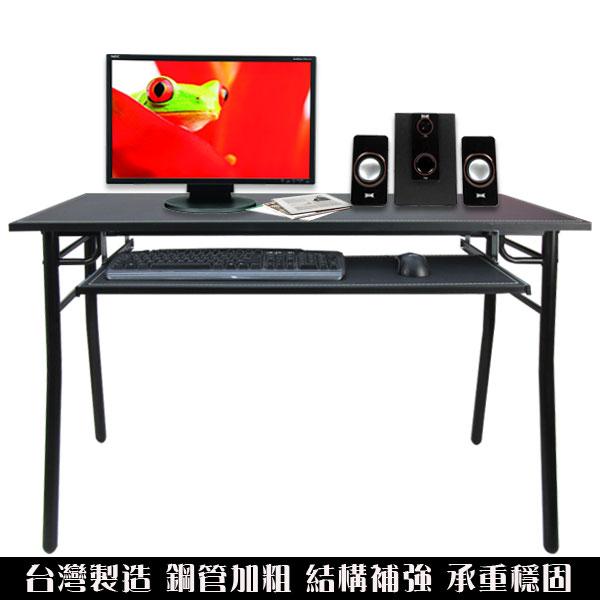邏爵*S65H腳馬鞍皮電腦桌*新改版*移動桌辦公桌超大鍵盤抽各式空間適用