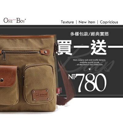 <br/><br/>  『 One Boy 』【B2001】極簡復古風味前雙袋大容量側背背包<br/><br/>