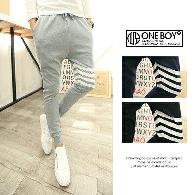 『 One Boy 』【N2173】極簡斜條紋休閒棉質束口褲