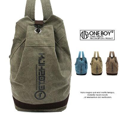 『 One Boy 』【B1138】極簡品味束口造型印圖樣後背包