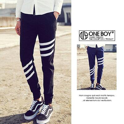 《全店399免運》『 One Boy 』【N26613】詮釋簡約系不規則概念休閒縮口褲