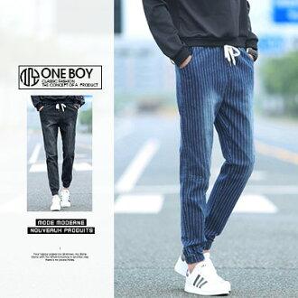 『 One Boy 』【N7348】韓系滿版系條紋水洗牛仔束口褲