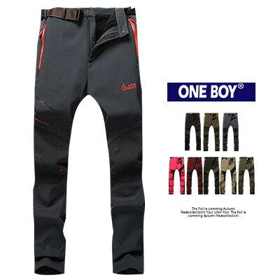 《全店399免運》『 One Boy 』【N1582】戶外必備摩登高機能抓絨禦寒衝鋒褲