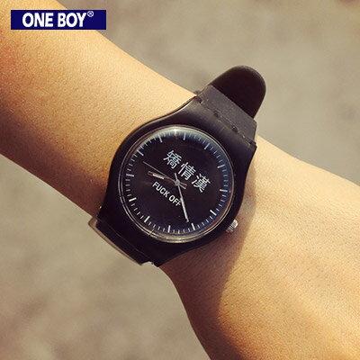 『 One Boy 』【N8106】小清新玩味字體數字手錶