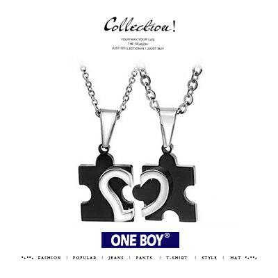 『 One Boy 』【N61203】一對價-原宿立體愛心水鑽拼圖鈦鋼對鍊