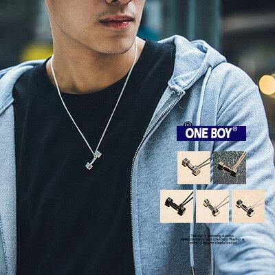 『 One Boy 』【N4545】復古精緻刻字鈦鋼啞鈴造型項鍊