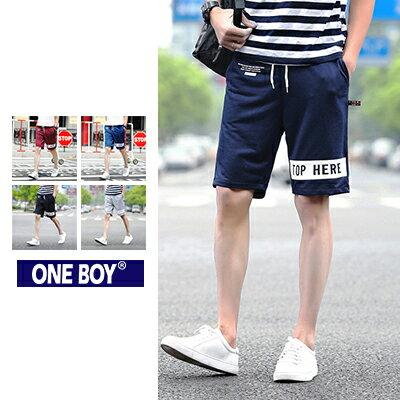 『 One Boy 』【N51215】框內字樣印花設計束繩休閒短褲