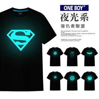 『 One Boy 』【N90116】復仇者聯盟翻玩款夜光系休閒短袖T恤