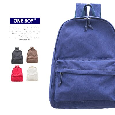 『 One Boy 』【N70010】定番款純色休閒大容量帆布後背包