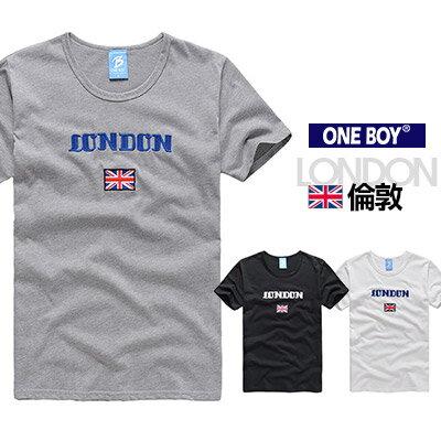 『 One Boy 』【O160702】倫敦-環遊世界質感首都休閒短袖T恤
