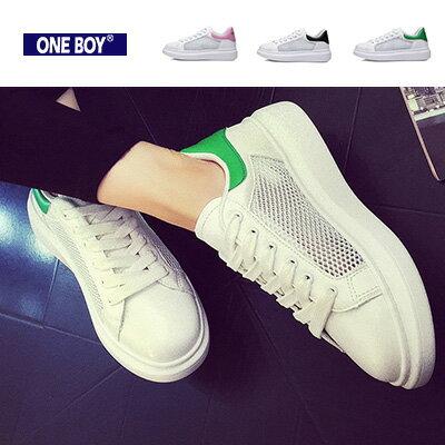 『 One Boy 』【R7322】網格拼接極簡百搭設計休閒鞋