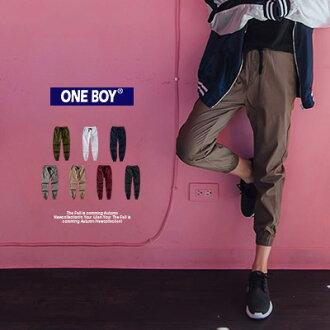 『 One Boy 』【O160108】潮流多色款全無印素面彈力縮口褲