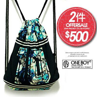 【任選2件↘$500】『 One Boy 』【N99004】運動感數字10內裏花樣束口袋