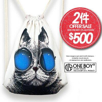 ~ 2件↘ 500~~ One Boy ~~N990053~玩味墨鏡大貓咪束口袋