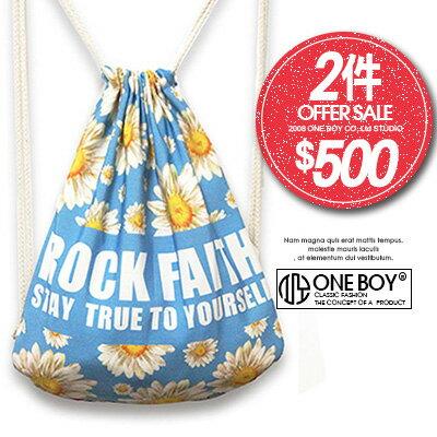 ~ 2件↘ 500~~ One Boy ~~N990059~微甜色系滿版白花印樣束口袋